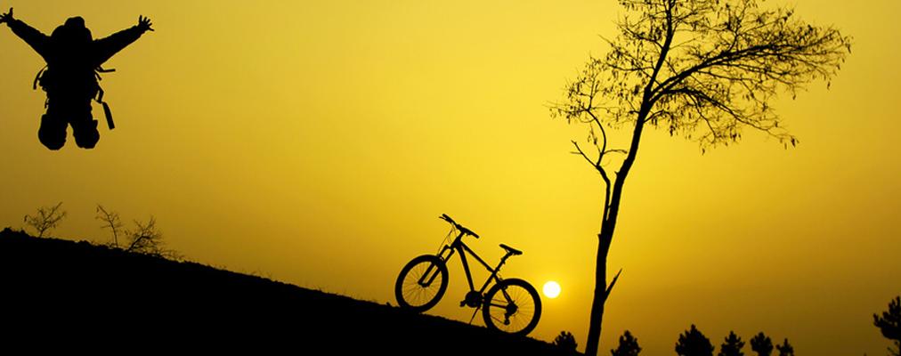 Achat Vélo